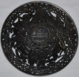 "Тарелка ""Морские божества Наяды"" Касли"